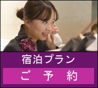 ジスコホテル西海【予約】